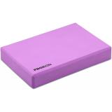 PROIRON Purple Yoga Blocks